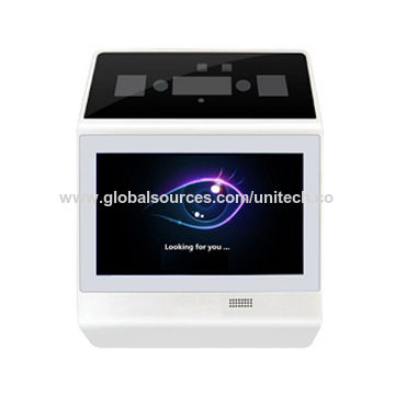 Iris Recognition Time Attendance System
