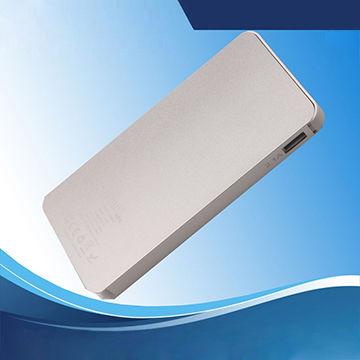 Silver Power Bank 3.7V 8000mAh