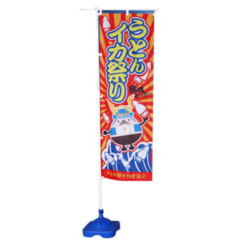New Arrival Outdoor Advertising Feather Banner