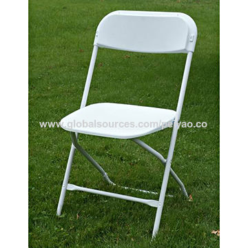 China Plastic Folding Chairs with Iron Legs