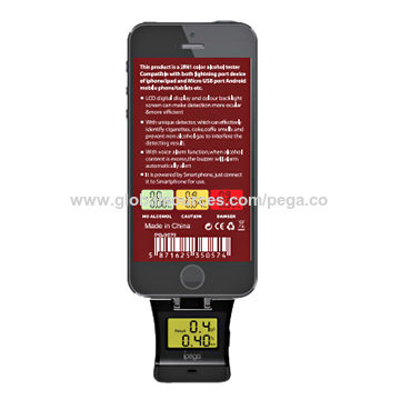 China 2-in1 Backlight Alcohol Tester for iPhone and Samsung mobile phone