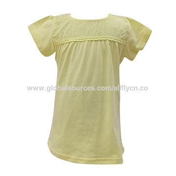 China Babies' short-sleeved T-shirt