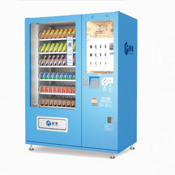 China Drink/Food/Toy combo vending machine