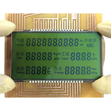Custom STN LCD with yellow-green mode