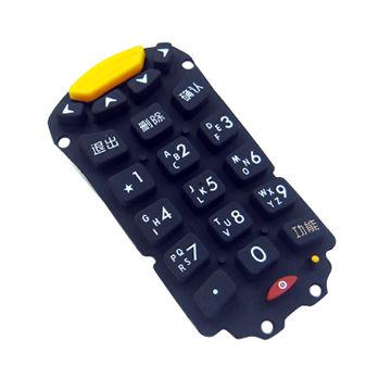 Custom backlit keypad with color keys