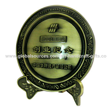 China Trophy with Plate Engraved 3D Texts as A Reward, Metallic