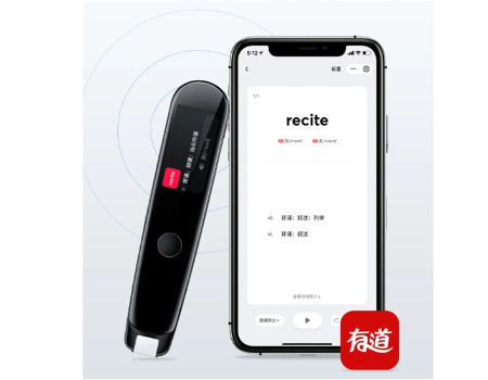 Netease Youdao Dictionary Pen 2.0 for Word and Sentence Translation