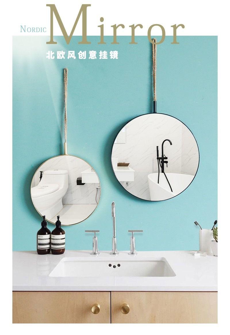 China Nordic Metal Bathroom Mirror Round Wall Mount Mirror Hanging Ornament Wall Art Toilet Bathroom Decor On Global Sources Metal Mirror Wall Wall Mirror Metal Art Wall Metal Mirror
