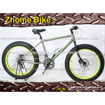 China Bicycle Parts/Bicycle Frames/Carbon Fiber Fat Bike, Frame and Fork