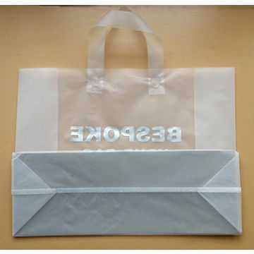 China Frosted soft loop handle PE bag with cardboard at bottom