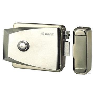 Auto Door Lock >> China Smart Door Lock With 4 0 Bluetooth On Global Sources