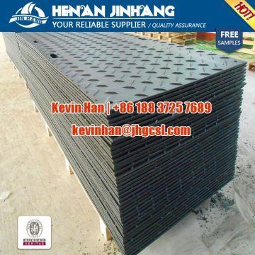 China factory Temporary road mats China China factory Temporary road mats & China factory Temporary road matshdpe mobile roadwaylawn matshdpe ...