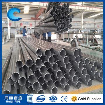 PVC conduit pipe price list/new pipe PVC/schedule 20 PVC pipe