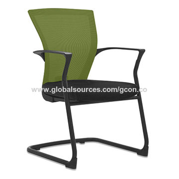 Office conference mesh meeting room chairs China Office conference mesh meeting room chairs  sc 1 st  Global Sources & China Office conference mesh meeting room chairs on Global Sources