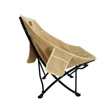 Sensational China Metal Folding Camping Chair From Ningbo Wholesaler Machost Co Dining Chair Design Ideas Machostcouk