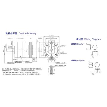 China Geared Stepper Motor from Guangzhou Wholesaler ... on