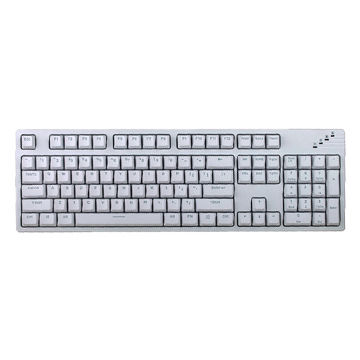China White wired mechanical keyboard from Shenzhen Trading Company ...