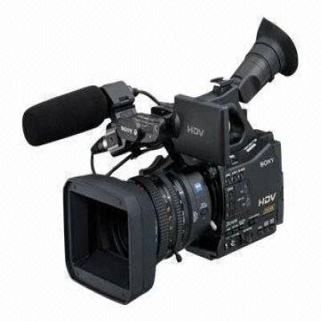 sony hvr z7u camcorder 1080p 1 12 mp global sources rh globalsources com sony hdv z7u manual Sony Z7U Lenses