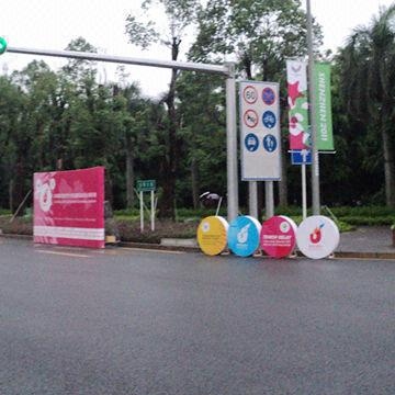 Outdoor Advertising Banner, Vertical Hang, Digital Printing ...