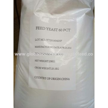 China Vegetable protein feed yeast powder for animal feed