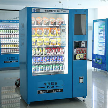 China Automatic vending machine with19inch LED on Global Sources