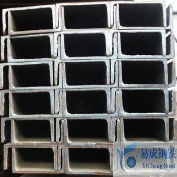 316 Stainless Steel Unistrut Channel | Global Sources
