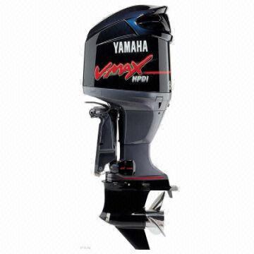 Yamaha 225 HP Vmax 2 Stroke Outboard 20