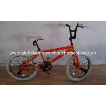 Monte en bicicleta el marco de la bici de Parts/BMX/el marco y la ...