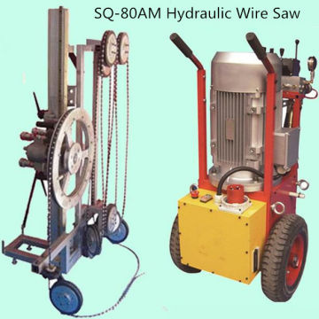 SQ-80AM hydraulic diamond wire saw machine for quarry and cutting ...