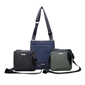 China Messenger Bag from Jiaxing Wholesaler  Pinghu Sinotex Yijia Co ... 04c9882953