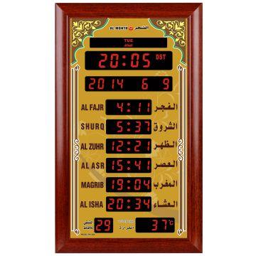 Automatic muslim azan wall clock digital islamic pray clock lattice