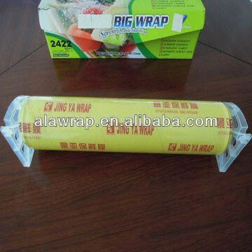 Upscale Household Food Grade Cling Wrap with Blade Inside | Global