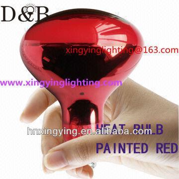 Incandescent Infrared Heat Lamp Bulb Reptile Bathroom Body Use R110