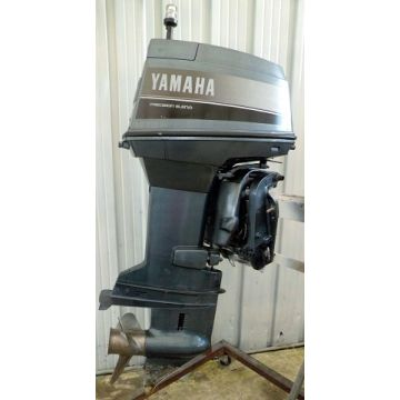 Yamaha 70 HP 2-Stroke Outboard Motor | Global Sources