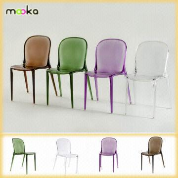 China Hot Sale Thalya Chair Mkp27 Clear Party Plastic