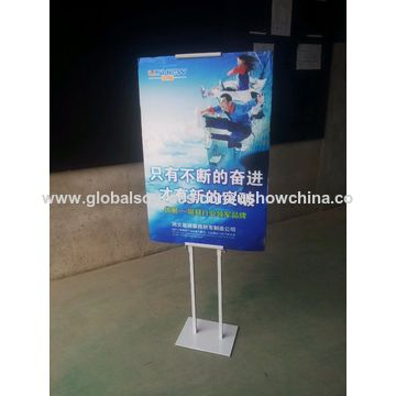 China Double sides printed banner poster stand with 4kg base retracted pole