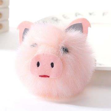 China Cute Rabbit Fur Ball Pink Pig Keychain for Women, Girls' Pompom Key Chain Handbag Keyring