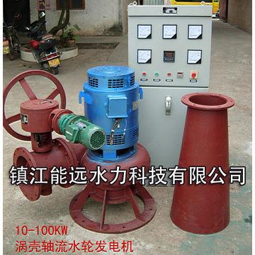 Kaplan turbine, axial flow turbine, hydro generator, | Global Sources
