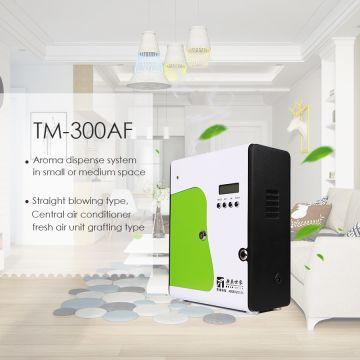 aromatherapy air freshener scent machine /fragrance aroma diffuser ...
