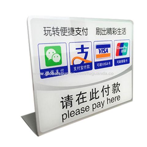 China acrylic signage from Dongguan Manufacturer: Fuguanda