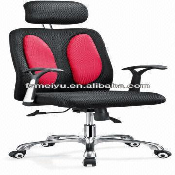 Superb High Back Swivel Double Layer Mesh Swivel Lift Office Chair Uwap Interior Chair Design Uwaporg