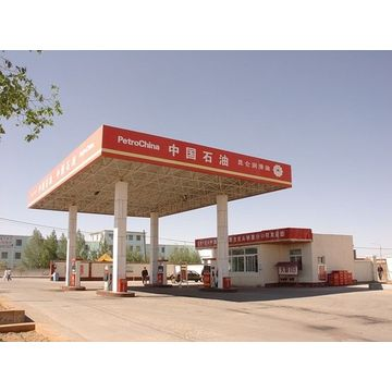 ... China Galvanized steel roof petrol station canopy ...  sc 1 st  Global Sources & Galvanized steel roof petrol station canopy | Global Sources