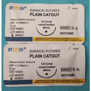 China Surgical catgut suture with needle manufacturer with best price
