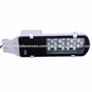 China 24W LED Smart Streetlights