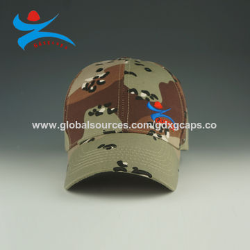 0100382981b China cotton camouflage caps from Yangjiang Manufacturer  Yangxi ...