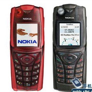 cheap for discount 0cfe9 20309 Original Nokia 5140i, Nokia 5140, Nokia 5500s, Nokia 5610, Nokia ...