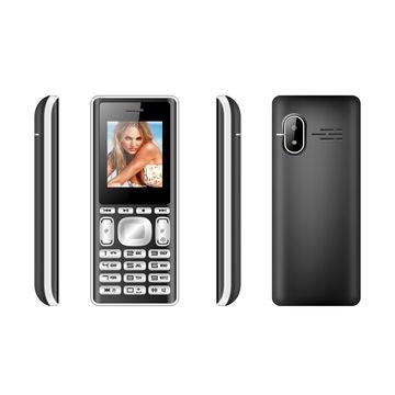 China GSM Phone