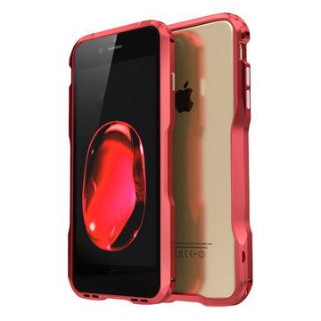 super popular 06c44 ef66f China 2016 new hybrid case for iPhone 7 from Shenzhen Wholesaler ...