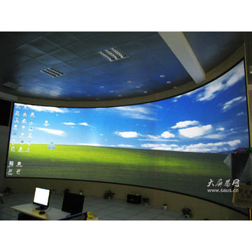China Large Curved Frame Screen from Shenzhen Wholesaler: Shenzhen ...