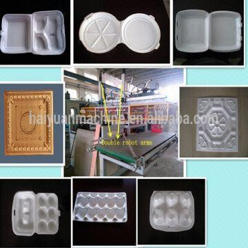High quality fully automatic disposable plate making machine